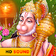 Hanuman Chalisa HD Sound APK