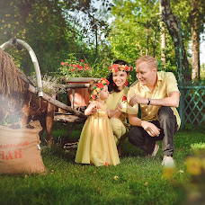 Wedding photographer Marina Demina (MarinaDemina). Photo of 21.09.2017