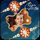 Raksha Bandhan Photo Frames HD (app)