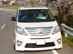 アルファード GGH20W S  23年式のカスタム事例画像 harukumaさんの2020年04月04日07:51の投稿