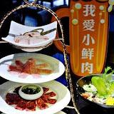 燒肉同話(台中麗寶店)