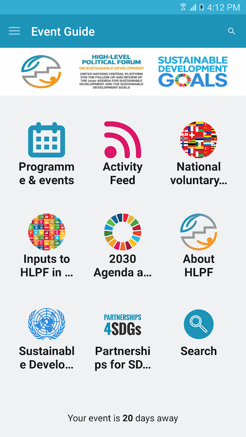 HLPF- screenshot