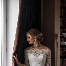 Düğün fotoğrafçısı Nikolay Seleznev (seleznev). 14.01.2019 fotoları