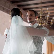 Wedding photographer Masha Tuler (mashatuler). Photo of 04.05.2018