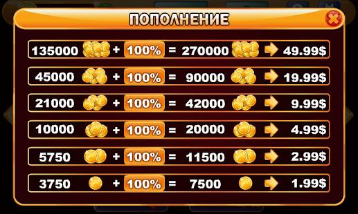 Азино официальный сайт казино - играть онлайн