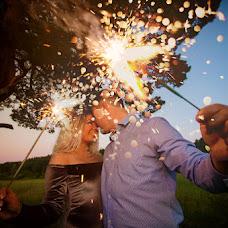 Wedding photographer Natalya Maksimova (Svetofilm). Photo of 30.10.2018
