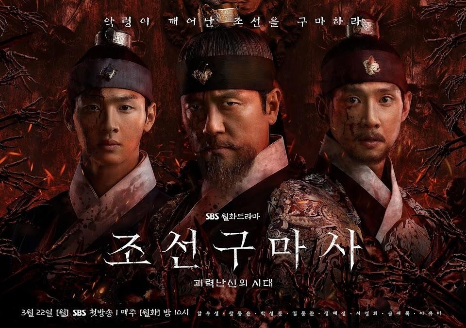 Joseon-Exorcist