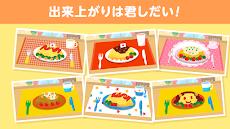 はらぺこクッキング お料理を作って楽しむ子供向け料理ゲームアプリのおすすめ画像3