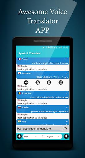 Voice Translator: Speak & Translate All Languages App Report on