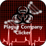 Plague Company Clicker(질병회사키우기)