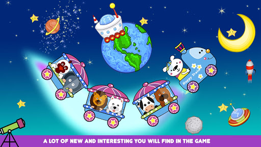 Image of Train - educational game for children, kids & baby 2.2.5 2