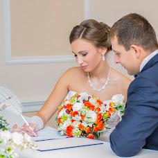Wedding photographer Stanislav Maksimov (StMax1488). Photo of 17.01.2016