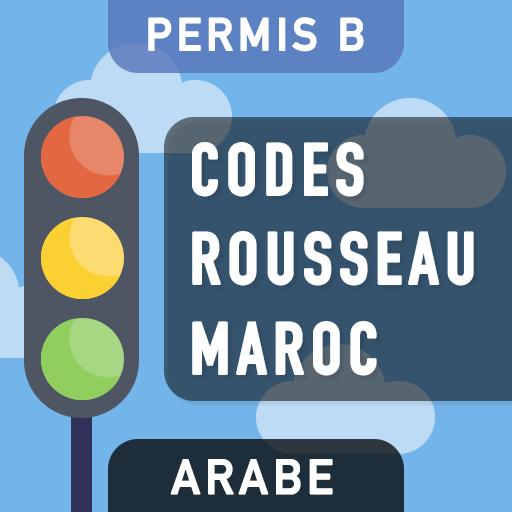 Codes Rousseau Maroc Icon