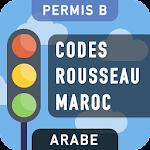 Codes Rousseau Maroc 1.02