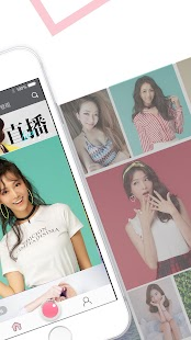 Uplive Taiwan-Chat, Broadcast & Meet New People - náhled