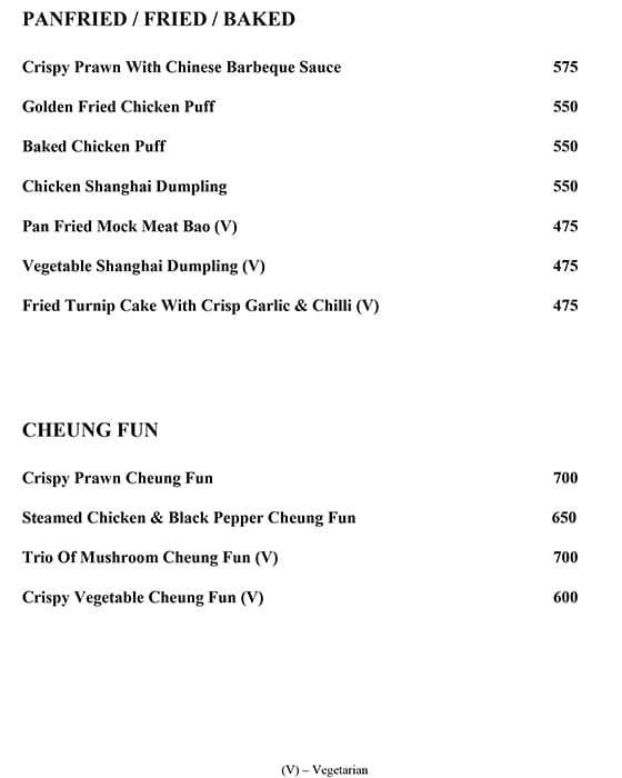 Zen, The Leela Palace menu 8