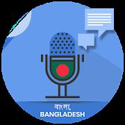 Bangladesh Voicepad - Speech to Text