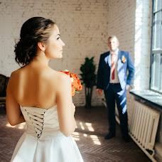 Wedding photographer Igor Dzyuin (Chikorita). Photo of 25.07.2017