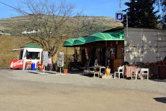Photo: The Volubilis gift shop
