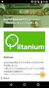 Qiitanium - Qiita非公式クライアント - náhled