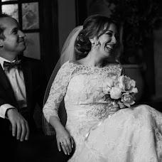 Wedding photographer Lyudmila Markina (markina). Photo of 26.02.2017