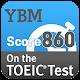 YBM 순간단어 암기비법(860점)