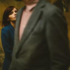 Wedding photographer Denis Ilin (illmatic). Photo of 30.08.2014