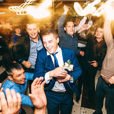 Wedding photographer Andrey Bashuk (Drunya). Photo of 01.11.2016
