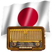 Japan AM FM Radio Stations