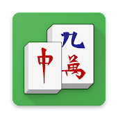 Mahjong Solitaire Ultimate Pro