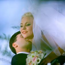 Wedding photographer Igor Pogoniy (viphoto). Photo of 10.04.2015
