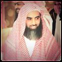 القارئ محمد اللحيدان icon