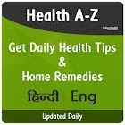 Daily Health & Fitness Tips icon