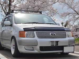 サクシードワゴン NCP58G TX Gパッケージのカスタム事例画像 ATSUKIさんの2020年04月05日18:32の投稿