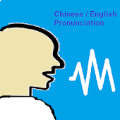 Learn Chinese and English