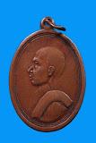 เหรียญสมเด็จพระสังฆราชเจ้า กรมหลวงวชิรญาณวงศ์ สร้างปี 2495(หลังยันต์นูน) ห่วงเชื่อม