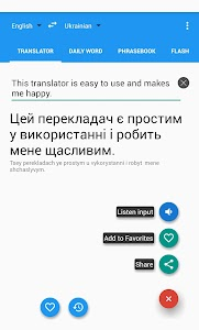 Ukrainian English Translator 6.9.1 (Unlocked)
