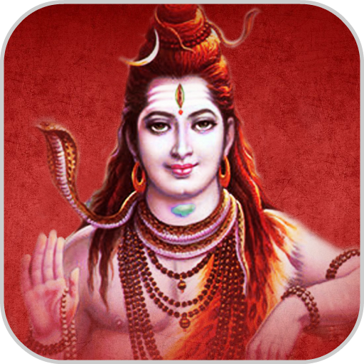 100+ Shiva Bhajan - Mantra, Songs, Aarti & Tandav - Apps on Google Play