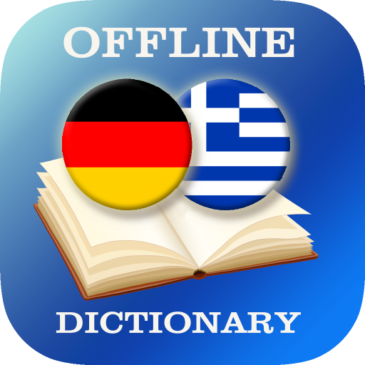 german greek dictionary free download