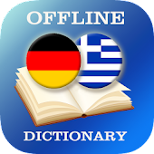 German-Greek Dictionary