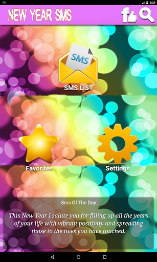 New Year SMS 2016