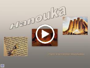 Video: Hanouka