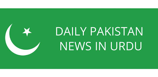 Daily Pakistan News - Apps on Google Play