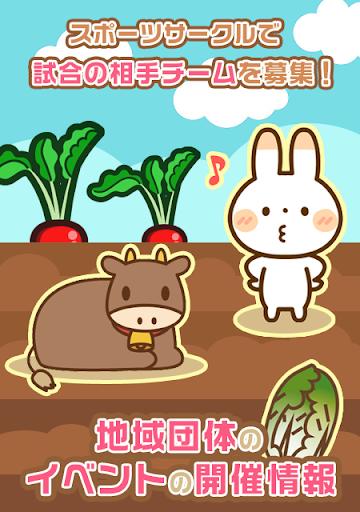 ヒミマチは気軽に遊べる暇つぶしマッチングアプリ for PC