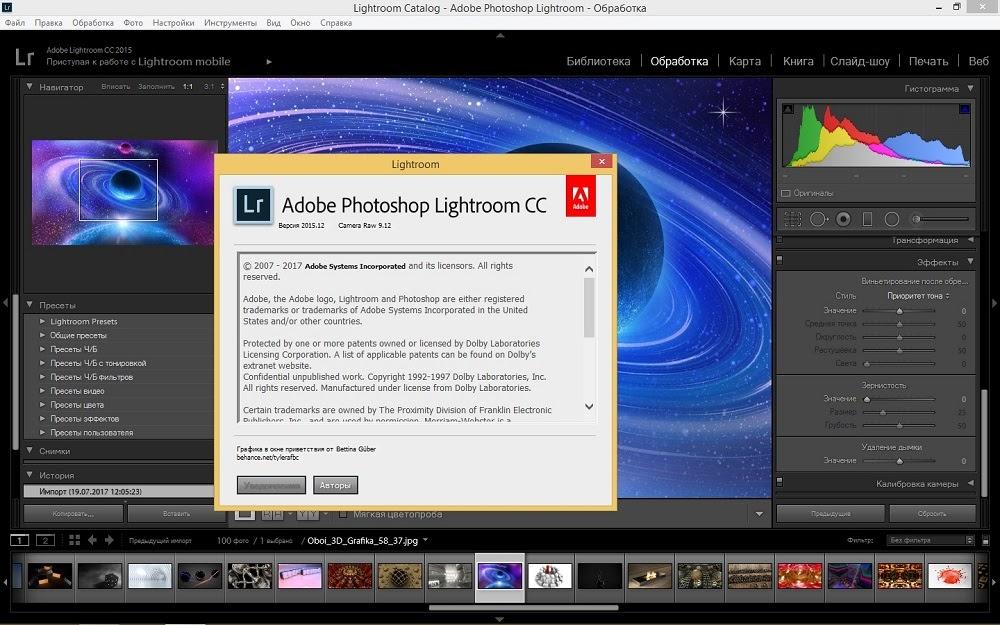 Phần mềm Adobe Photoshop Lightroom CC