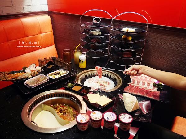 小蒙牛頂級麻辣養生鍋新莊店~好吃天使紅蝦,和牛,火鍋燒烤吃到飽