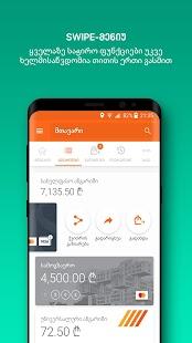 BOG mBank - Mobile Banking - náhled