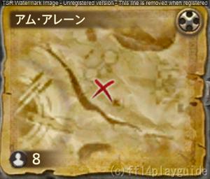 map53B