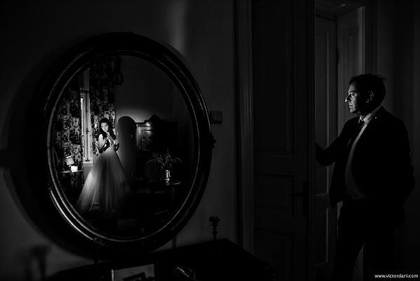 Fotograful de nuntă Victor Darii (id238093491). Fotografie la: 26.12.2017