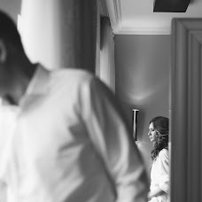 Wedding photographer Darya Ansimova (Ansimova). Photo of 20.12.2018